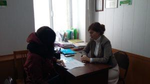 Образец письменная юридическая консультация